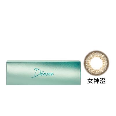 女神彩色日拋隱形眼鏡-女神澄 Flora Orange(10片裝)