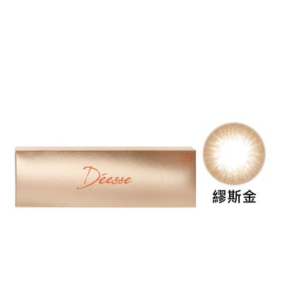 女神彩色日拋隱形眼鏡-繆斯金 Muses Gold(10片裝)