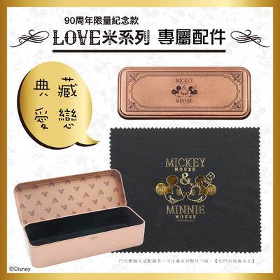Love米系列  金鑲刻劃典藏大圓框♦金色年華