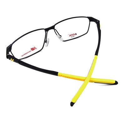 New Balance ELOCK 太空曲線彈力方框眼鏡✦霧黑/卡通黃