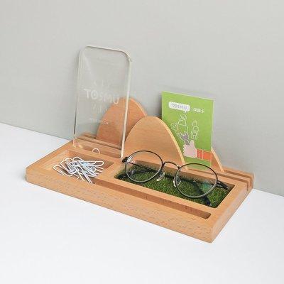 TOSMU 童心木|木製小物眼鏡收納盤 - 覓境