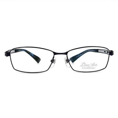 LineArt CHARMANT 藝術靈魂線條長方框眼鏡◆遂空藍