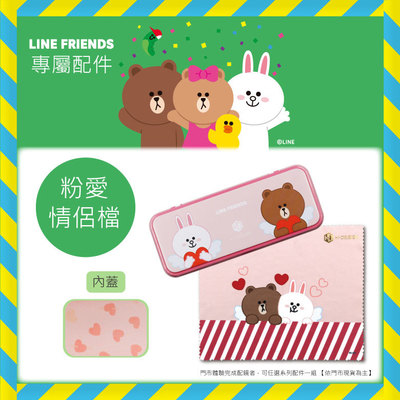 K-DESIGN | LINE FRIENDS◆眉架簍空圓框-黑鑄銅(熊大金鑄)