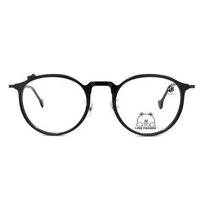 K-DESIGN | LINE FRIENDS◆微貓眼復古粗框眼鏡-夜空黑(熊大銀鑄)