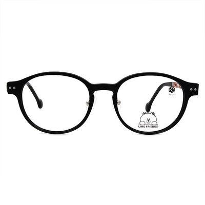 K-DESIGN | LINE FRIENDS◆橢圓粗框眼鏡-霧黑/透巧黑(兔兔銀鑄)
