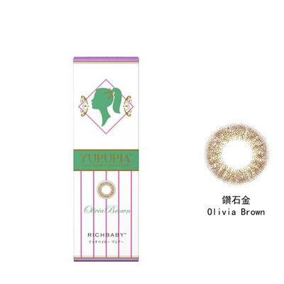 優梨雅彩色日拋隱形眼鏡-鑽石金 Olivia Brown(10片裝)