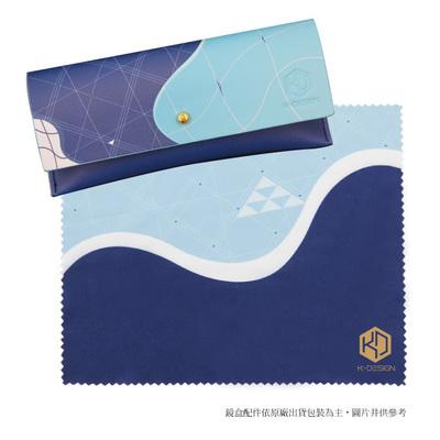 K-DESIGN21▼潮流主義飛行框 道奇藍