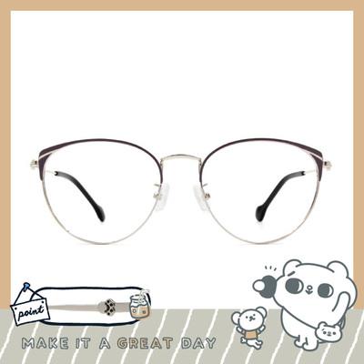 songsongmeow19 × 溫暖陪伴眉框眼鏡 慵懶紫