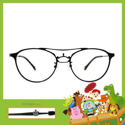 Toy Story × 三眼怪多邊框眼鏡 牽手旅行 ◆ 金剛黑
