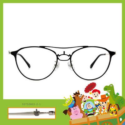 Toy Story × 三眼怪多邊框眼鏡 牽手旅行 ◆ 潮流黑