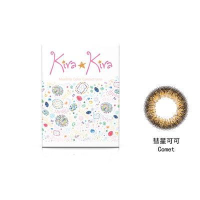 綺娜彩色月拋隱形眼鏡-彗星可可 Comet(1片裝)