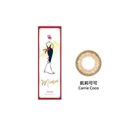 女主角彩色日拋隱形眼鏡-凱莉可可 Carrie Coco (10片裝)