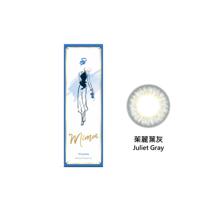 女主角彩色日拋隱形眼鏡-茱麗葉灰 (10片裝)