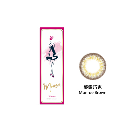 女主角彩色日拋隱形眼鏡-夢露巧克 Monroe Brown (10片裝)