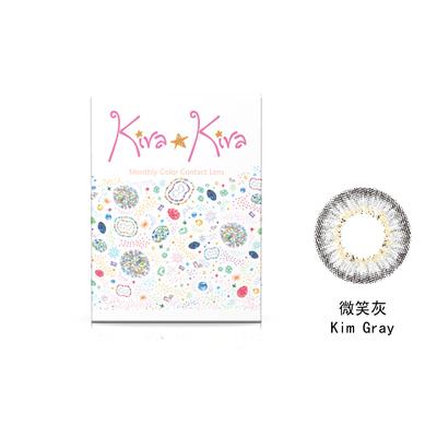 綺娜彩色月拋隱形眼鏡-微笑灰 Kim Gray (1片裝)