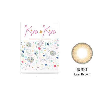 綺娜彩色月拋隱形眼鏡-微笑棕 Kim Brown (1片裝)