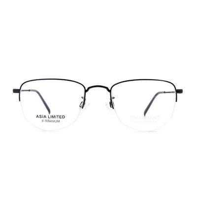 CHARMANT β-鈦 簡約多邊型眉框眼鏡 ▏藍靛色/藍