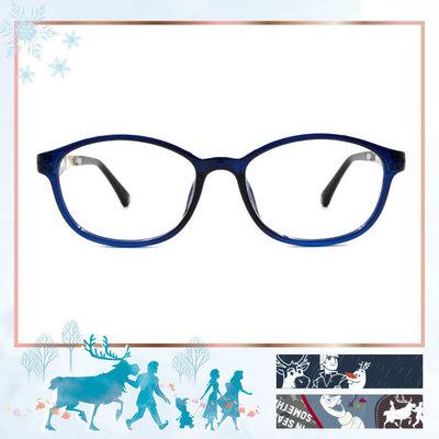 Frozen Ⅱ ★小斯離不開阿克 椭圓框眼鏡▼ 秋夜藍
