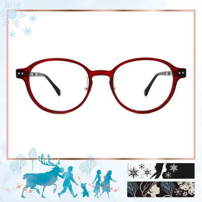 Frozen Ⅱ ★神秘雪花的呼喚 粗圓框眼鏡▼ 酒釀紅