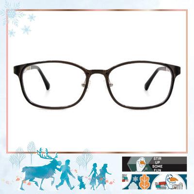 Frozen Ⅱ ★雪寶最怕曬太陽 粗方框眼鏡▼ 書生灰