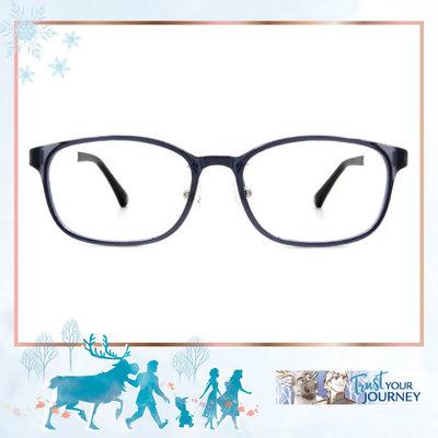 Frozen Ⅱ ★小斯離不開阿克 粗方框眼鏡▼夜霧灰