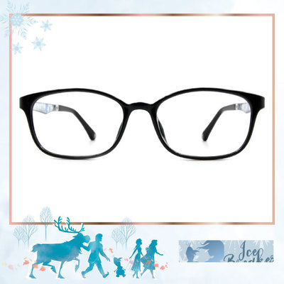 Frozen Ⅱ ★魔法森林探險去 粗方框眼鏡▼星空黑