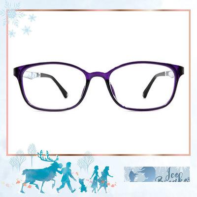 Frozen Ⅱ ★魔法森林探險去 粗方框眼鏡▼神秘紫