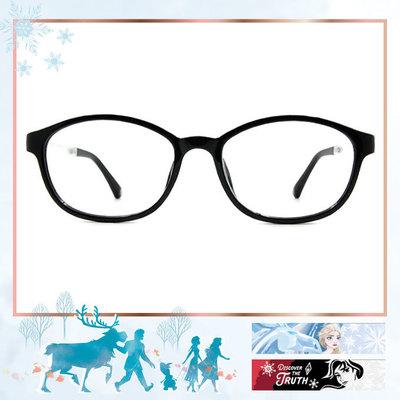 Frozen Ⅱ ★帥氣女王代表ELSA 椭圓框眼鏡▼月夜黑