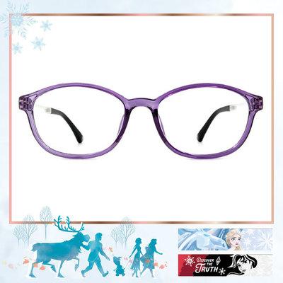 Frozen Ⅱ ★帥氣女王代表ELSA 椭圓框眼鏡▼魅惑紫