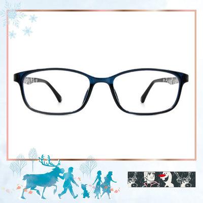 Frozen Ⅱ ★小斯離不開阿克 粗方框眼鏡▼典匠黑