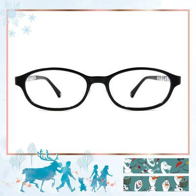 Frozen Ⅱ ★雪寶最怕曬太陽 椭圓框眼鏡▼堅毅黑