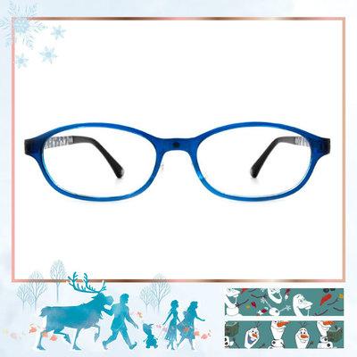 Frozen Ⅱ ★雪寶最怕曬太陽 椭圓框眼鏡▼海水藍
