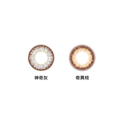 女神彩色月拋隱形眼鏡-夢幻黑 Hestia Black(1片裝)