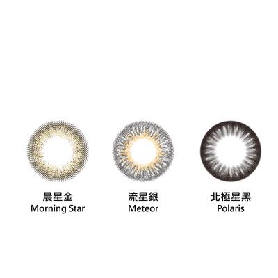 綺娜彩色月拋隱形眼鏡-晨星金 Morning Star(1片裝)