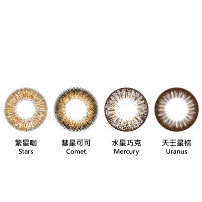 綺娜彩色月拋隱形眼鏡-流星銀 Meteor(1片裝)