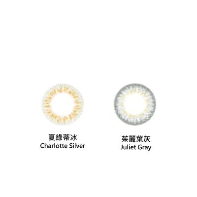女主角彩色日拋隱形眼鏡-夏綠蒂冰 Charlotte Silver (10片裝)
