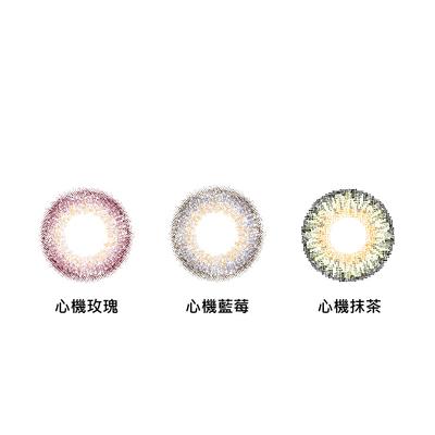星眸彩色日拋隱形眼鏡-心機玫瑰(10片裝)