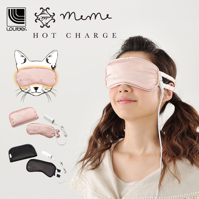 Lourdes充電式貓咪溫熱眼罩(二色可選)