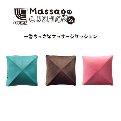 Lourdes日式小型揉捏按摩抱枕(三色可選)