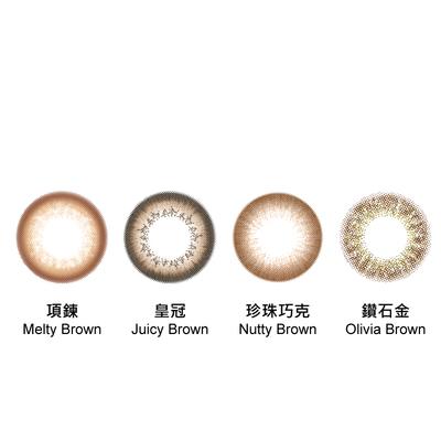 優梨雅彩色日拋隱形眼鏡-項鍊 Melty Brown(10片裝)