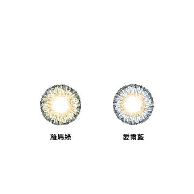 星眸彩色月拋隱形眼鏡-希臘澄(1片裝)