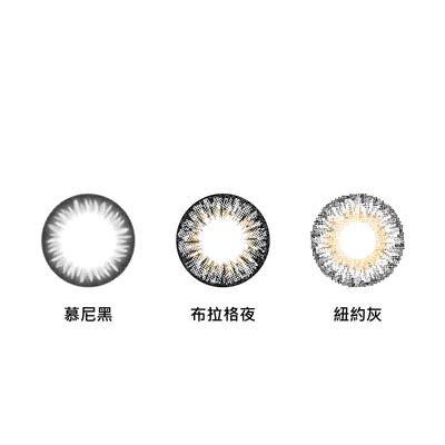 星眸彩色月拋隱形眼鏡-俄羅斯粉(1片裝)
