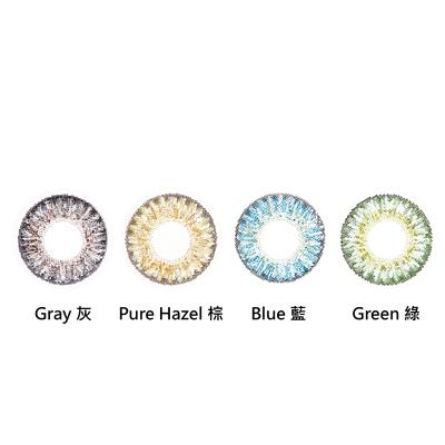 睛艷日拋彩色隱形眼鏡-Gray(灰)(10片裝)