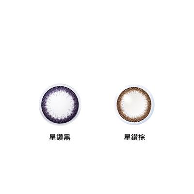 睛艷日拋彩色隱形眼鏡-蜜糖棕(10片裝)