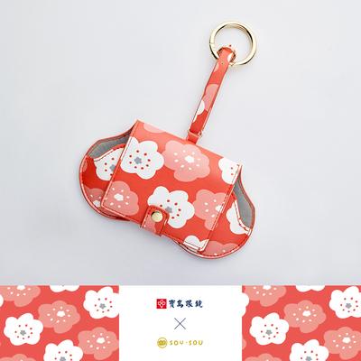 SOU‧SOU 隨身眼鏡包-微笑(紅花)