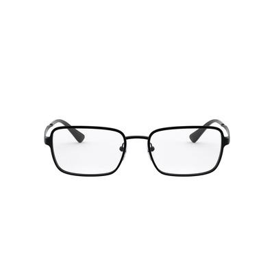 PRADA l 都會率性細方框眼鏡 l 水墨黑