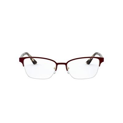 PRADA l 優雅動人氣質方型眉框眼鏡 l 瑰麗紅