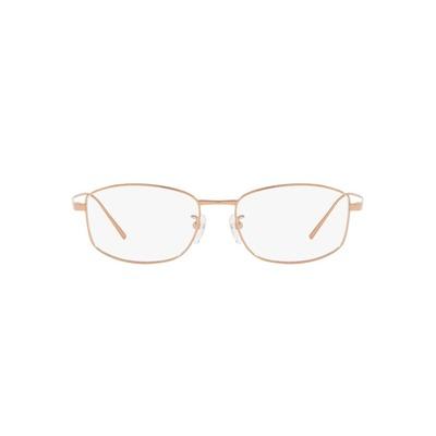 PRADA l 細緻淡維色澤方框眼鏡 l 氣質金