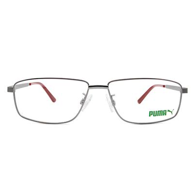 PUMA l 無畏自信 長方框眼鏡 l 霧銀/殷紅