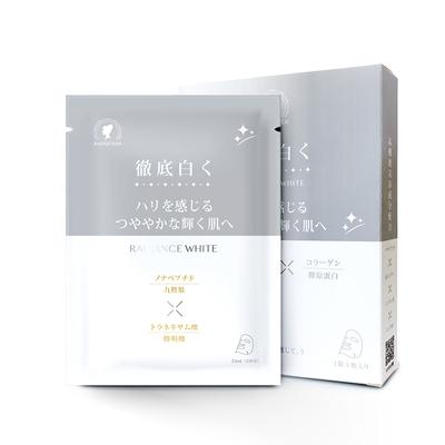 RADIQUEEN激淨白超導水合面膜 23ml/5入